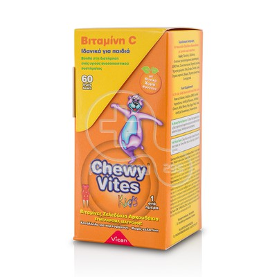 VICAN - CHEWY VITES KIDS Βιταμίνη C - 60chew.tabs