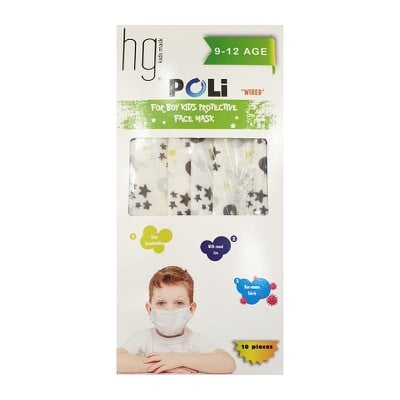POLI MASK- 9-12 AGE- 10 PIECES