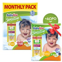 BABYLINO - PROMO PACK MONTHLY PACK Babylino Sensitive Junior Plus No5+ (13-27 Kg) - 168 πάνες ΜΕ ΔΩΡΟ ΣΥΣΚΕΥΑΣΙΑ 16 ΤΕΜΑΧΙΩΝ
