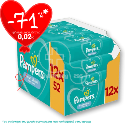PAMPERS - PROMO PACK 12 ΤΕΜΑΧΙΑ FRESH CLEAN Μωρομάντηλα - (σύνολο 624τεμ.)