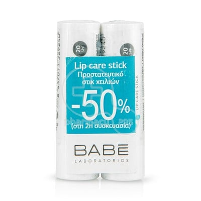 BABE - PROMO PACK 2 TEMAXIA Lip Care Stick SPF30 - 4gr ME 50% ΕΚΠΤΩΣΗ ΣΤΟ 2ο ΠΡΟΪΟΝ