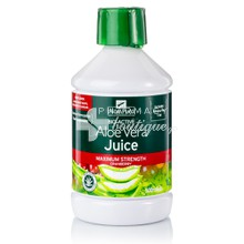 Optima Aloe Vera Juice Maximum Strength Cranberry - Πεπτικό, 500ml