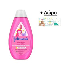 Johnson's Kids Shiny Drops - Παιδικό Σαμπουάν, 500ml + Δώρο Johnson's Baby Wipes Cotton Touch - Μωρομάντηλα Καθαρισμού, 56τμχ