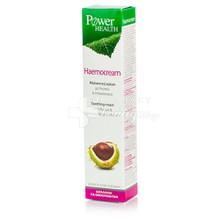 Power Health Haemocream - Αιμορροΐδες, 50ml