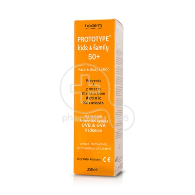 BODERM - PROTOTYPE Kids & Family SPF50+ - 250ml