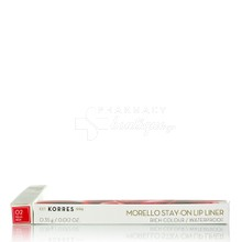 Korres Morello Stay On Lipliner - 02 REAL RED, 0.35gr