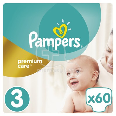 PAMPERS - PREMIUM CARE No3 (5-9kg) - 60 πάνες