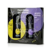 FREZYDERM - PROMO PACK AC-NORM Peel Off Mask - 50ml (Oily/Acne prone skin) ΜΕ ΔΩΡΟ Peeling gel - 25ml (Oily/Acne prone skin)