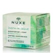 Nuxe Insta-Masque Purifiant & Lissant (Rose & Clay) - Καθαρισμός, 50ml