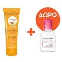 BIODERMA PHOTODERM MAX FACE CREAM SPF50 40ML (PROMO+SENSIBIO H2O 100ML)