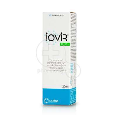 CUBE PHARMA & NUTRITION - IOVIR Plus+ Nasal Spray - 20ml