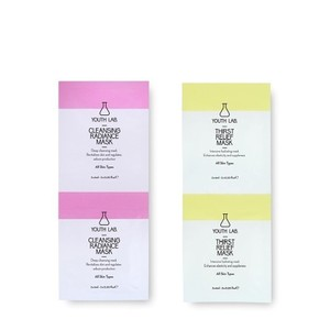 Daily routine youth lab cleansing masks