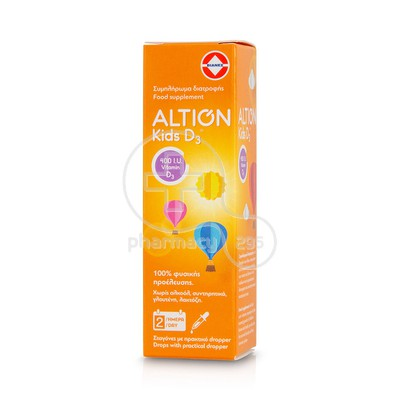 ALTION - KIDS D3 - 20ml