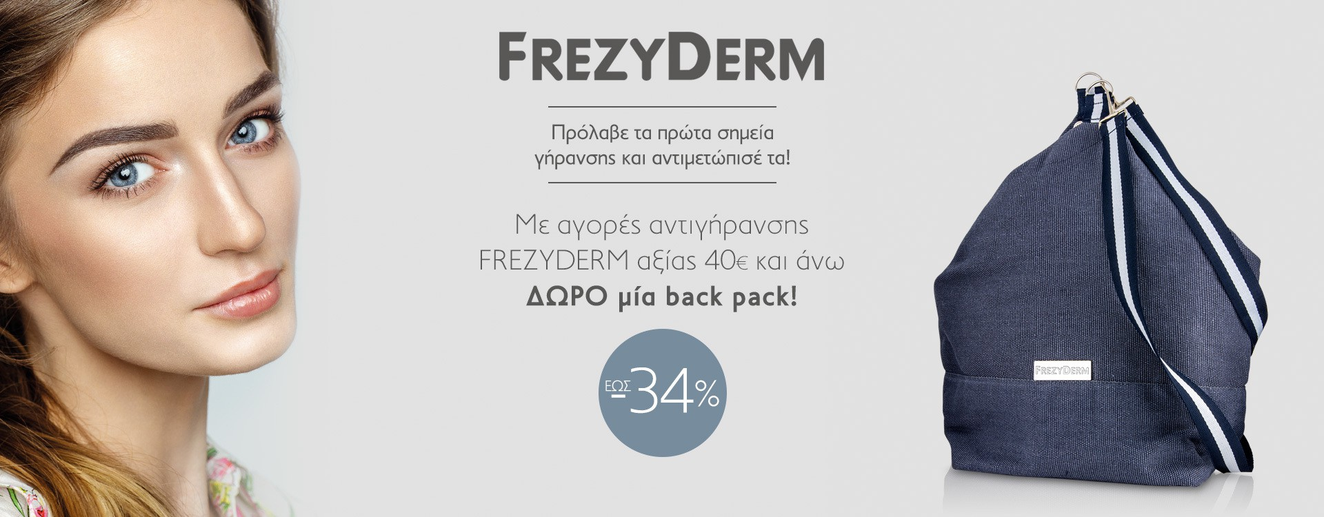 Slider frezyderm bag nov18 1920x750
