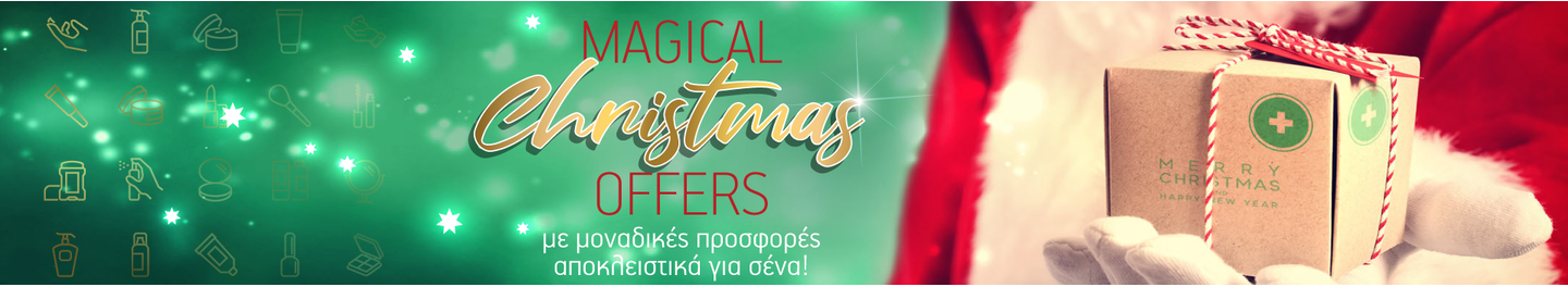 S3.gy.digital%2fpharmacy2go%2fuploads%2fasset%2fdata%2f32665%2fp2g xmas offers banners 1920x348