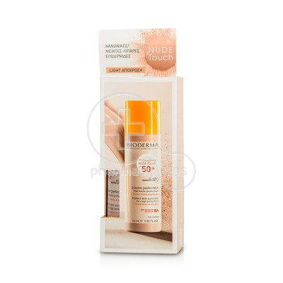 BIODERMA - PHOTODERM Nude Touch SPF50+ (Teinte Claire) - 40ml