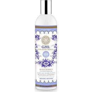 Natura siberica gzel  royal berries hair conditioner 400ml