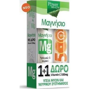 Power health magnesium set