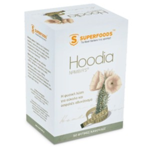Superfoods food supplement hoodia namibia s  50caps