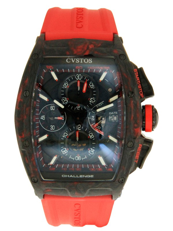Chrono II Challenge Red Forged Carbon FGD