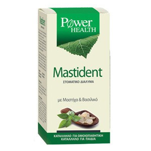 Power health mastident stomatiko