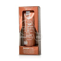 INTERMED - LUXURIOUS SUN CARE Silk Cover BB Cream SPF50 Bronze Beige with Hyaluronic Acid - 75ml