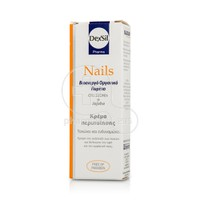DEXSIL PHARMA - Nails - 30ml