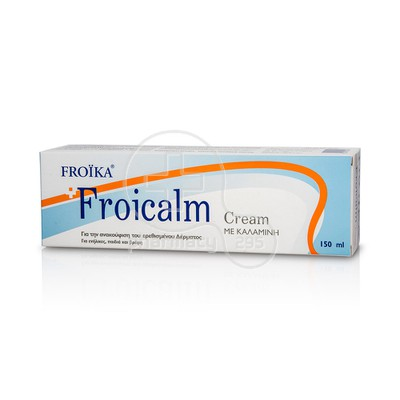FROIKA - Froicalm Cream - 150ml
