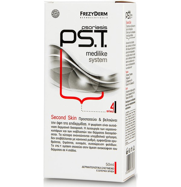 FREZYDERM PST PSORIASIS SECOND SKIN STEP 4 50ML