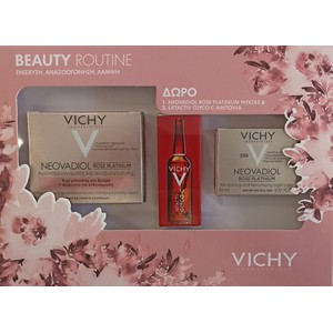 VICHY Neovadiol rose platinium 50ml Promo set