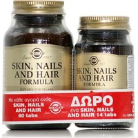 SOLGAR SKIN NAILS AND HAIR FORMULA 60TABL (PROMO+14TABL)