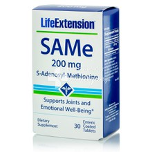 Life Extension SAMe (S-adenosyl-methionine) 200mg - Διάθεση, 30tabs