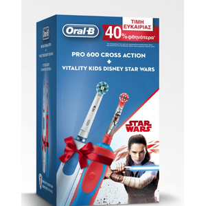 ORAL-B Πακέτο προσφοράς Pro 600 cross action & Παιδική Vitality kids disney star wars