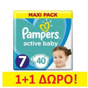 Pampers no7 40 active baby  1