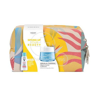 VICHY - PROMO PACK SPRING UP YOUR BEAUTY AQUALIA THERMAL Creme Rehydratante Legere - 50ml PNM ΜΕ ΔΩΡΟ PURETE THERMALE Eau Micellaire Minerale - 100ml Sensitive Skin