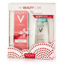 Vichy Σετ Liftactiv Collagen Specialist SPF25, 50ml & Δώρο Mineral Micellar Water Sensitive, 100ml