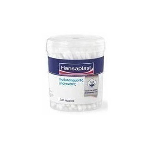 Hansaplast cotton pads x200  2