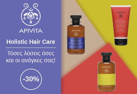 Apivita Hair Care - Men & Women