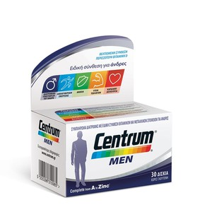 Centrum men 1 layers lr