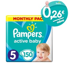 Pampers Active Baby MONTHLY PACK No5 11-16Kg 0,26€/Πάνα 150 Τμχ.