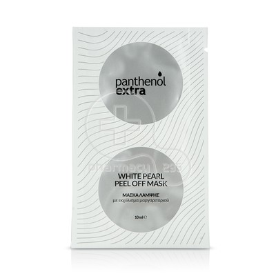 PANTHENOL - PANTHENOL EXTRA White Pearl Peel Off Mask - 10ml