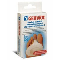 GEHWOL METATARSAL CUSHION G LARGE 1PAIR