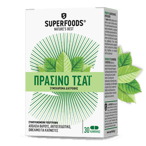 SUPERFOODS Green tea 30capsules