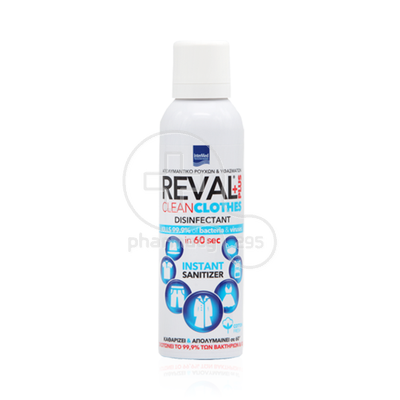 INTERMED - REVAL PLUS Clean Clothes Disinfectant (Cotton) - 200ml