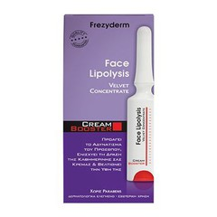 Frezyderm Cream Booster Face Lipolysis Αδυνάτισμα Προσώπου 5ml
