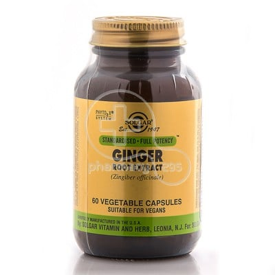 SOLGAR - Ginger Root Extract - 60caps