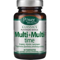 POWER HEALTH CLASSICS PLATINUM-MULTI+MULTI TIME 30TABL