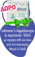 S3.gy.digital%2fpharmacy295%2fuploads%2fasset%2fdata%2f39282%2f295 johnson badge 116x190 jun19