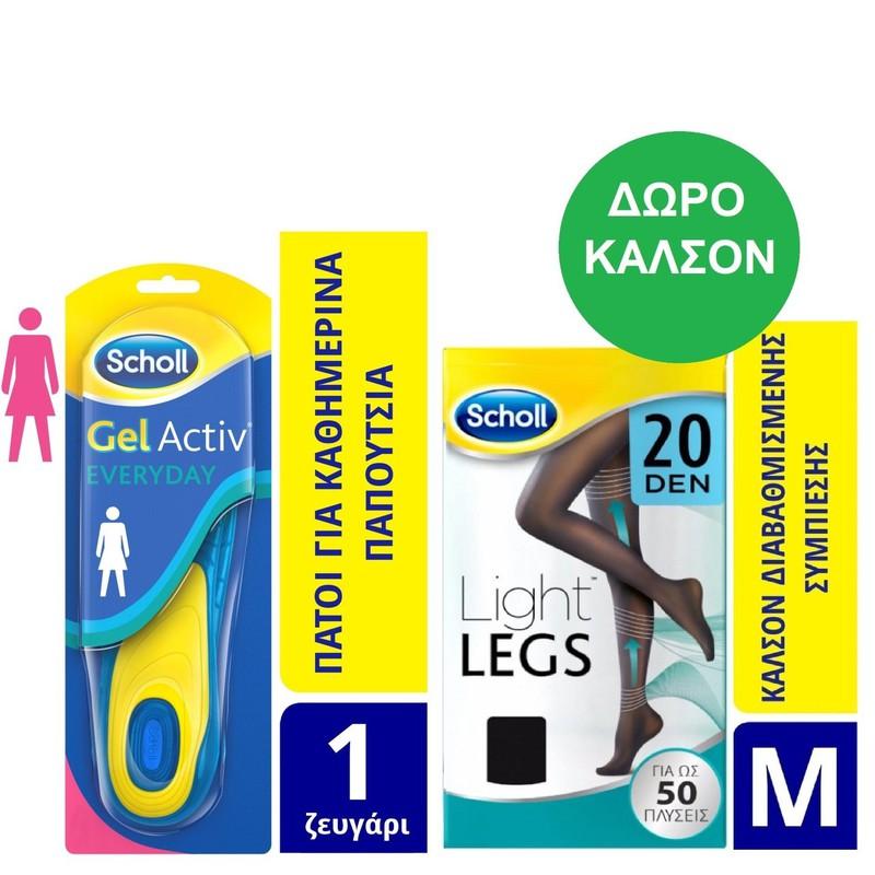 Gelactiv woman everyday doro light legs m20den d42d5f968c2