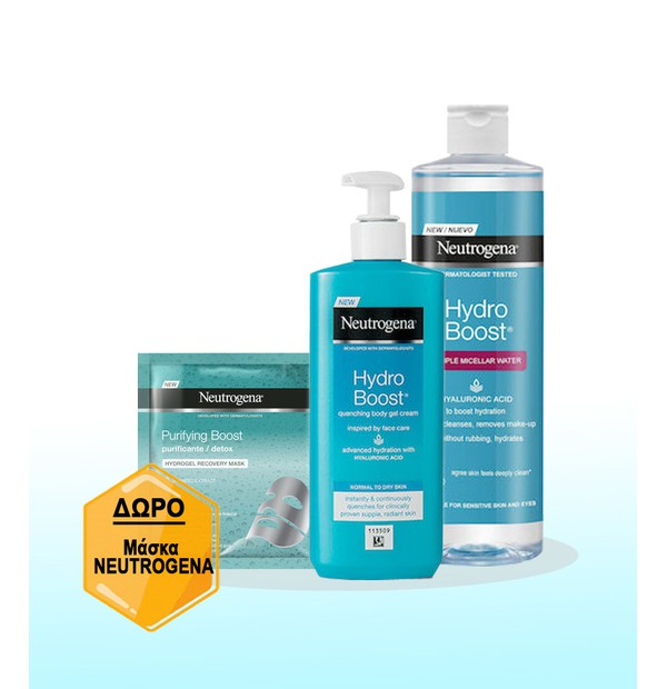 Neutrogena Hydro Boost Micellar Water + Neutrogena Body Lotion Hydro Boost 250ml +   ΔΩΡΟ Μάσκα Προσώπου